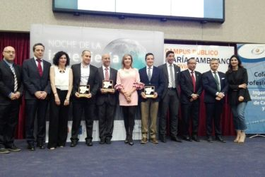 BISITE awarded Most Relevant Computing Organisation in Castile and Leon