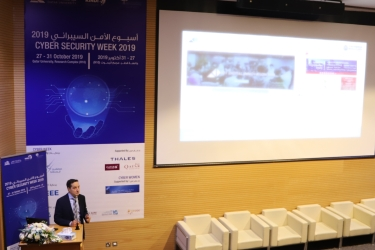 Cyber_Security_Week